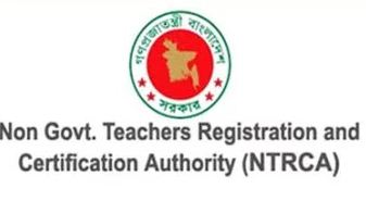 13th NTRCA Written Result Download College & School