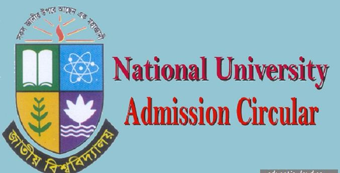 National University Honours Admission Notice 2016