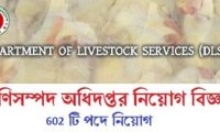 Livestock Services Department Job Exam Result 2016
