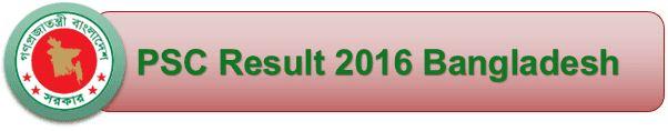 PSC Result 2016 Bangladesh by dperesult.teletalk.com.bd