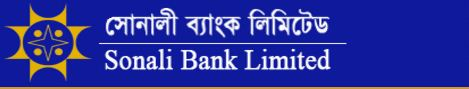 Sonali Bank Job Exam Result Download 2017