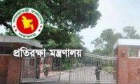 Bangladesh Ministry of Defense Job Circular 2016
