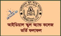 Motijheel Ideal School & College Admission Result 2017