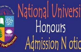 National University Honours Admission Notice 2017
