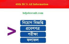 40th BCS