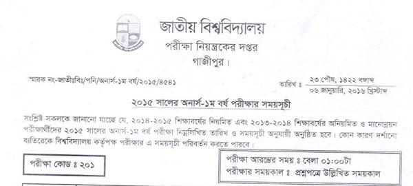 National University Honours 1st year Exam Routine