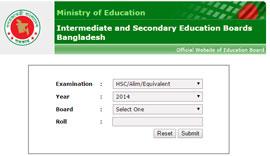 JSC Scholarship Result 2014 All Education Board In Bangladesh