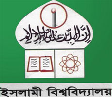 Fazil Exam Routine 1st, 2nd and 3rd Year Exam Date 2015