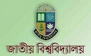 Honours 3rd Year Exam Routine & Date 2013