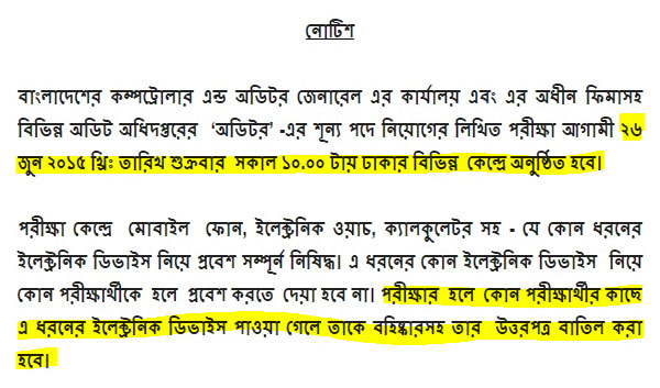 Auditor General Exam Question Answer Result 2015