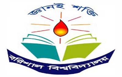 Barisal University Admission Seat Plan, Admit Card Download
