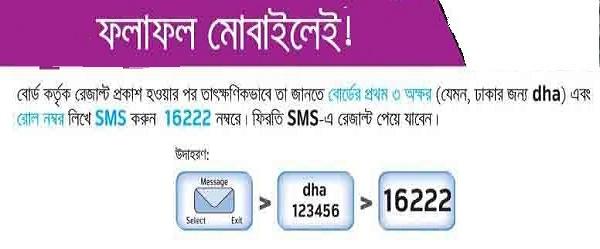 HSC Rescrutiny Result 2015 educationboard.gov.bd