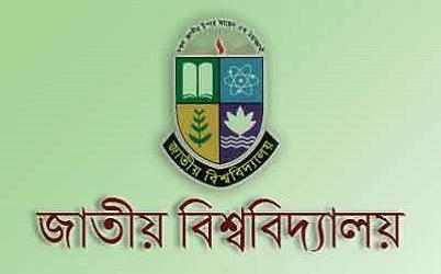 National University Honours Admission Notice 2015
