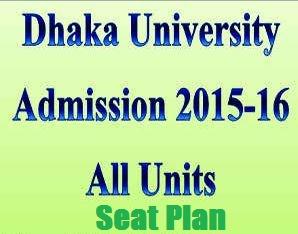 Dhaka University Admission Seat Plan, Admit Card Download