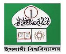 Fazil 1st Year Exam Result Download Islamic University