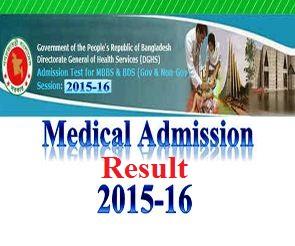 Medical Admission Test Result 2015 www.dghs.gov.bd