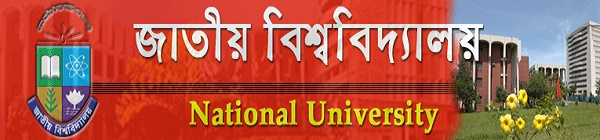 NU Honours 1st Year Admission Result Determine System