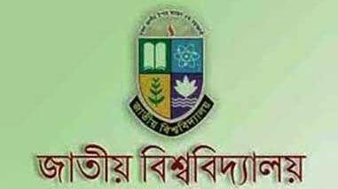 National University Degree Admission Online Application