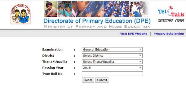 Primary School Certificate (PSC) Result www.dpe.gov.bd
