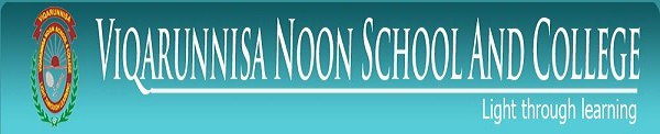 Viqarunnisa School Class One Admission Lottery Result