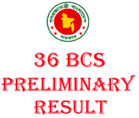 36th BCS Preli Result   www.bpsc.gov.bd