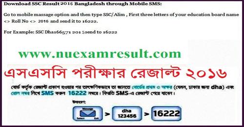 SSC Result 2016 educationboardresults.gov.bd