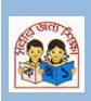 Primary Assistant Teacher Job Circular & Apply Procedure 2016