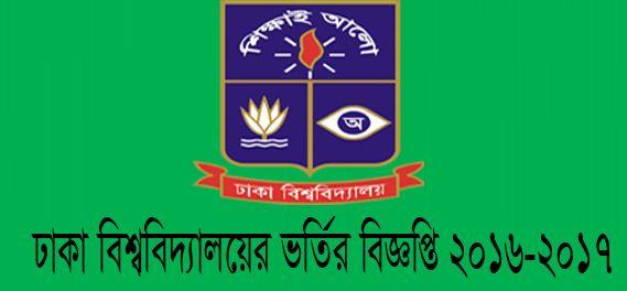 Dhaka University GA Unit Admission Test Notice 2016