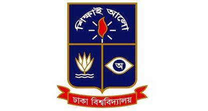 Dhaka University KA Unit Admission Test Notice 2016