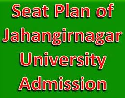 Jahangirnagar University Admission Seat Plan 2016