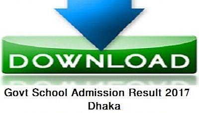 Dhaka Govt School Admission Result 2017