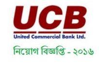United Commercial Bank Job Circular 2017