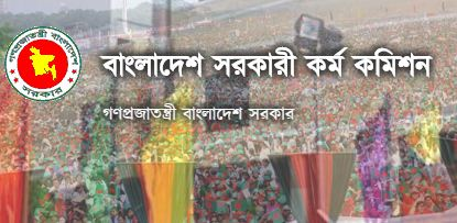 38th BCS Circular and Apply Online www bpsc gov bd