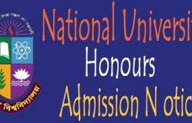 National University Honours Admission Notice 2017