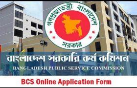 42nd BCS Application Form