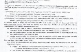 apply gsa teletalk com bd